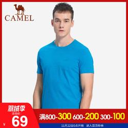 骆驼男装 夏装短袖t恤男纯色圆领修身休闲学生体恤上衣潮牌潮流男