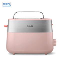 飞利浦(PHILIPS)多士炉吐司机全自动家用迷你烤面包机HD2519/50荔枝粉 *2件