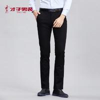 TRiES 才子 男士修身纯色直筒长裤