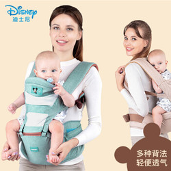 Disney 迪士尼 多功能婴儿背带腰凳 *3件