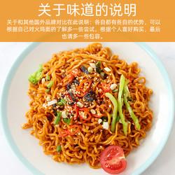 白象火鸡面国产韩式甜辣味大娇方便面泡面速食拌面条鸡面酱料袋装