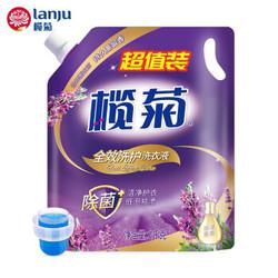 LANJU 榄菊 除菌洗衣液 2kg