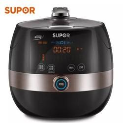 苏泊尔(SUPOR) 鲜呼吸香浓电压力煲 百次沸腾味更鲜 可中途加菜 5L双胆 铜晶球釜 SY-50FC9080Q 电压锅