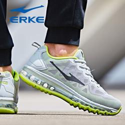 ERKE 鸿星尔克 51116120028 运动鞋慢跑步鞋男