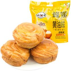 杨阿哥手撕面包 早餐糕点小吃休闲零食蜂蜜黄油味320g/袋 *11件