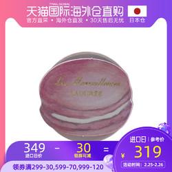 日本直邮 Laduree 拉杜丽夏季限定蛋糕迷你马卡龙浮雕腮红2.5g *6件