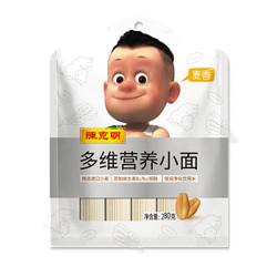 陈克明面条 多维营养小面 儿童挂面 添加维生素麦香原味营养儿童面280g *22件