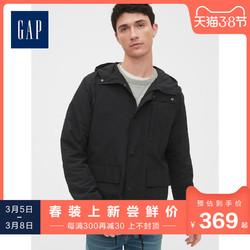 Gap 男装 按扣插肩袖连帽外套 546671