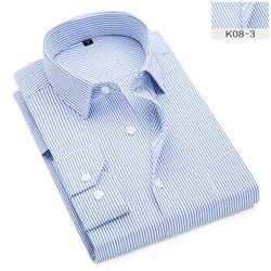 迈思凯  男长袖商务衬衣 *2件