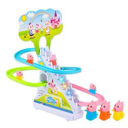 儿童中号电动小猪爬楼梯轨道玩具益智企鹅小火车滑梯电动轨道车玩具3-6岁