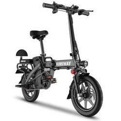 HIMIWAY嗨米 电动自行车 折叠电动车迷你 黑色升级款384W 48v助力续航40-50公里