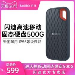 闪迪500g移动固态硬盘Type-c接口手机电脑两用优盘便携式ssd硬盘500g 高速读取550MB兼容usb3.1 Gen-2 Type-A