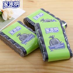 家来纳黑色垃圾袋分类环保学生厨房塑料袋宿舍用加厚家用小泣圾袋 *4件