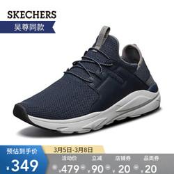 Skechers斯凯奇休闲鞋男 户外绑带低帮鞋 时尚简约舒适一脚套潮鞋 65873 NVY 41