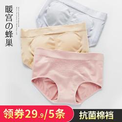 女士蕾丝纯棉全棉裆内裤