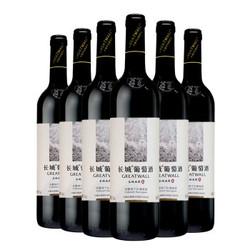 长城(GreatWall)红酒 长城画廊叁赤霞珠干红葡萄酒 整箱装 750ml*6(小标)