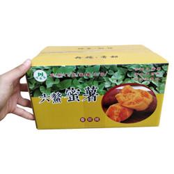 龙烜 福建六鳌蜜薯 2斤装带箱 拍2件送1斤共发5斤