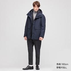 UNIQLO 优衣库 421716 男装 高性能复合连帽外套