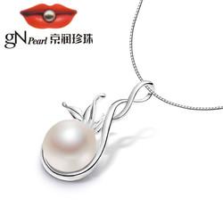 京润珍珠吊坠花恋 8-9mm淡水珍珠吊坠925银镶嵌送银链 送女友礼物