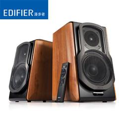 Edifier/漫步者 S1000MA液晶电视音响电脑台式无线蓝牙监听HIFI家庭影院环绕3D木质客厅5.1音箱重低音家用