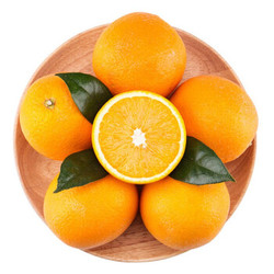 每汁每味  橙子 5斤装*2 *2件