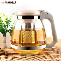 金熊 玻璃茶壶 耐热玻璃大容量花草茶壶 304不锈钢过滤内胆泡茶器易清洁茶具1.5L T101杏色 *10件