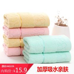 加厚全棉面巾洗脸洗澡毛巾成人擦脸巾