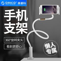 ORICO 奥睿科 CMS08 懒人手机支架 0.8m *6件