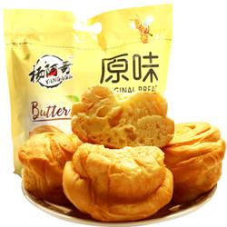杨阿哥手撕面包 早餐糕点小吃休闲零食原味320g/袋 *16件