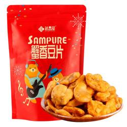 臻味鲜品屋 炒货小吃蟹黄味蚕豆瓣 休闲零食 蟹香豆片198g *16件