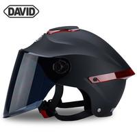 大卫电动摩托车头盔男女士款通用电瓶车半盔夏季轻便式防晒安全帽