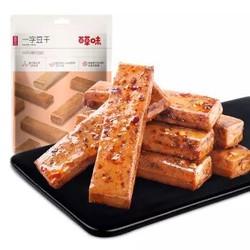 百草味   蛋白素肉豆干 豆制品 零食小吃办公室休闲食品 五香味一字豆干200g/袋 *40件