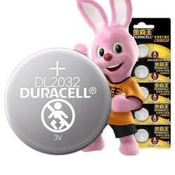 Duracell 金霸王 CR2032 纽扣电池 5粒装 *2件