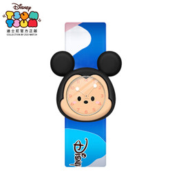 Disney 迪士尼 儿童玩具手表