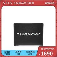 Givenchy/纪梵希20春夏黑色牛皮个性字母LOGO百搭男士短款卡包