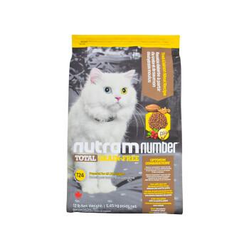 纽顿nutram猫粮 宠物成猫幼猫通用全期猫粮 加拿大进口低敏系列 T24鳟鱼&鲑鱼 5.45kg 正品保证