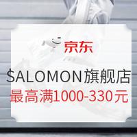 京东 SALOMON旗舰店 春夏新品