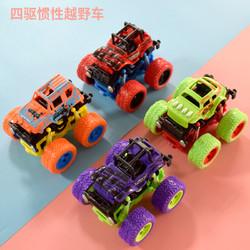 四驱越野车 儿童抗耐摔惯性玩具车