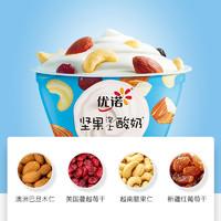法国优诺低温坚果酸奶 原味 风味发酵乳 代餐 营养早餐奶150g*6 *2件