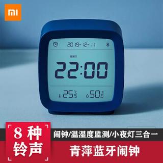 小米(MI) 青萍蓝牙闹钟温湿度计小夜灯三合一时钟表 海洋蓝 官方标配