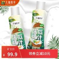 天地精华椰汁1.25L*6瓶蜜瓜味植物蛋白饮料风味饮品
