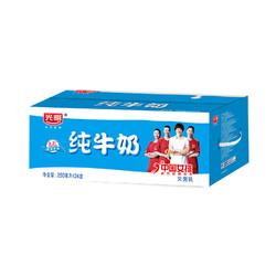 光明 纯牛奶 250mL*24盒 *3件