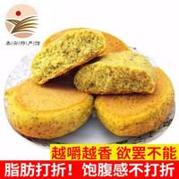 山东手工玉米饼子面点 540g*4袋