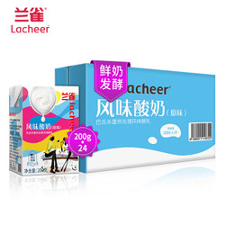 Lacheer  兰雀 酸奶原味 保加利亚益生菌 200g*24盒 *4件