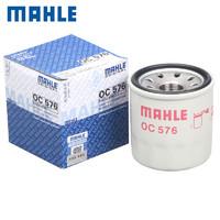 MAHLE 馬勒 OC576 機油濾清器 日產車型專用