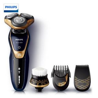PHILIPS 飞利浦 S5571/68 电动剃须刀 修容套装 (电动剃须刀+修剪器+胡须造型器+洁面刷)