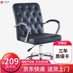 古雷诺斯 电脑椅 老板椅皮椅家用办公椅子 升降旋转椅靠背椅休闲老板椅职员会议椅 N317-01-黑