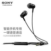 索尼(SONY) 智能手机立体声入耳式线控音乐耳机 黑色 MH750 MH750 黑色
