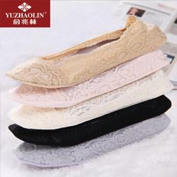 俞兆林袜子蕾丝花边船袜女纯色棉袜5双装