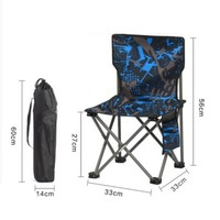 Wind Tour 威迪瑞 WT083006 户外折叠椅